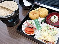 木流し鍋 630円 定食1575円