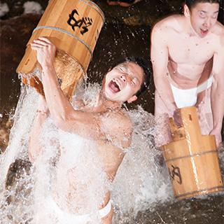 室根神社特別大祭「マツリバ行事」