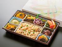 げいびの味弁当 1620円