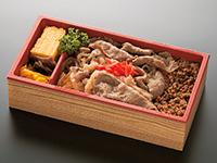 前沢牛 牛めし弁当 1620円